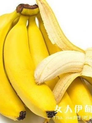 日本香蕉减肥法怎么减