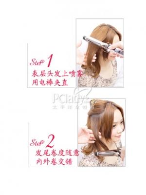 脸型可以靠发型来修饰让任何脸型都变小V脸