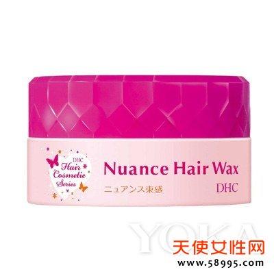 发型护理 热烫VS冷烫 它们差别在哪里