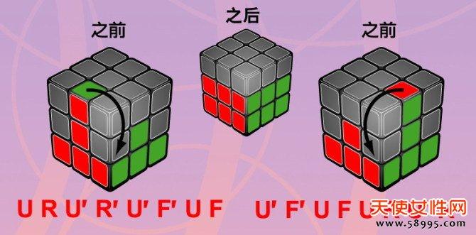 """魔方怎样最短时间对成六面? 你可以登陆http://bbs.mf8.com.cn 这是全国最大的魔方论坛,里面有各种魔方、智力玩具的还原方法的文字、图片和视频教程 目前最流行的3阶魔方还原方法是""""CFOP"""",此方法 求魔方六面还原最简单的公式 口诀什么的 新魔吧公式口诀我建议要记难记啊看视频吧""""魔站""""看入门教程吧图片公式较齐全容易理解看几遍视频能希望能帮 求解六面魔方玩法的口诀。 看不懂的话 结合下面的视频你可以结合魔方小站 魔方乐园的教材学习 因为魔方小站的教材太繁琐了 你可以看"""
