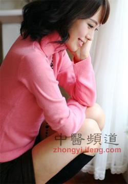 中医提示:女性月经的好处多多