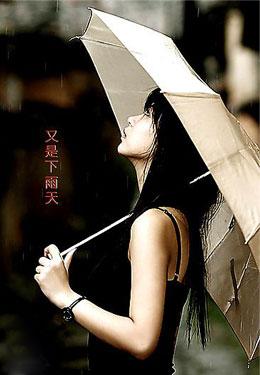 下雨天的足部保养要怎注意