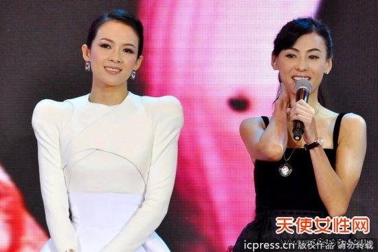 2012年9月26日,北京,电影《危险关系》北京发布会。章子怡、张柏芝(东方IC)