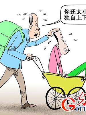 """""""中国式接送""""泛滥成""""疾 接近一种病态"""