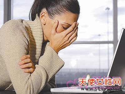 忧郁易怒或是脑疲劳 盘点脑疲劳的13大征兆