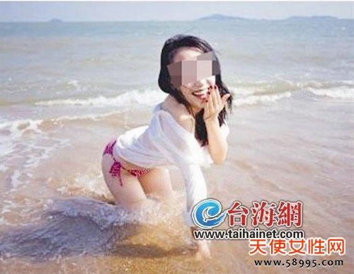 厦某大学女生写真被盗用 成雷政富情妇生活照