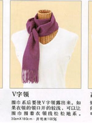冬季围巾的围法,让你秀出独特冬季美丽