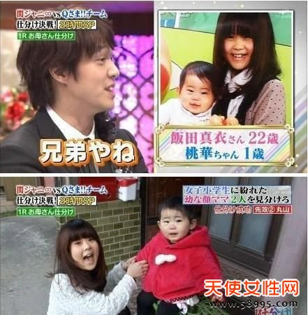 日本22岁妈妈似小学生