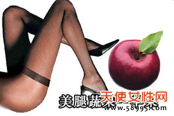 养生需知:12种瓜果蔬菜吃出美腿(图)
