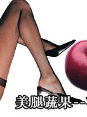 怎样瘦腿最有效?揭秘瓜果蔬菜减肥方法