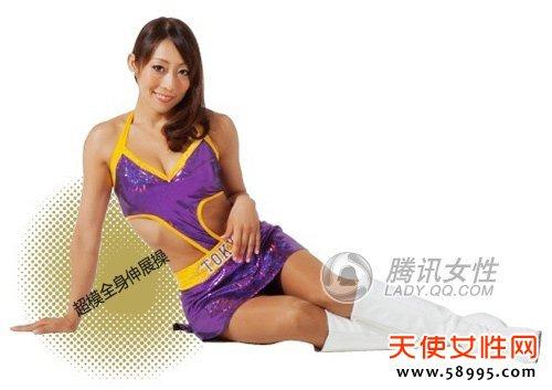 日本美女超模圈最人气瘦身操
